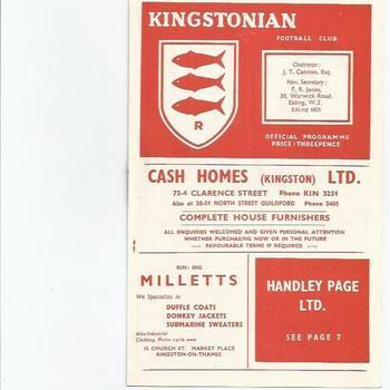 Kingstonian v Dulwich Hamlet 1956/57 FA Amateur Cup