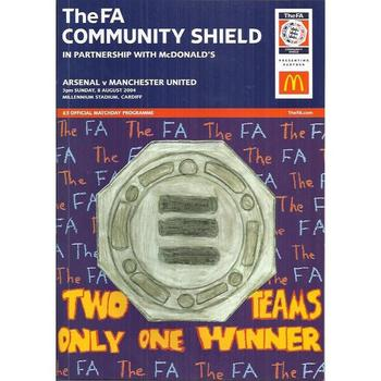 Arseanl v Manchester United Charity Shield 2004