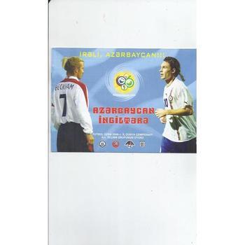 Azerbaijan v England Football Programme 2004