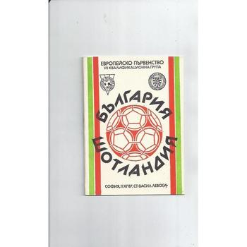 Bulgaria v Scotland Football Programme 1987