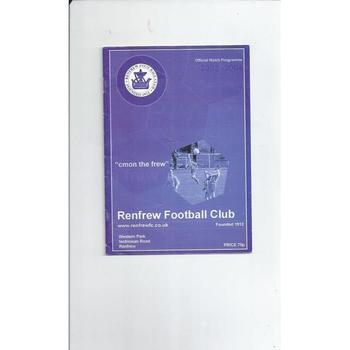 Renfrew v Petershill Football Programme 2003/04