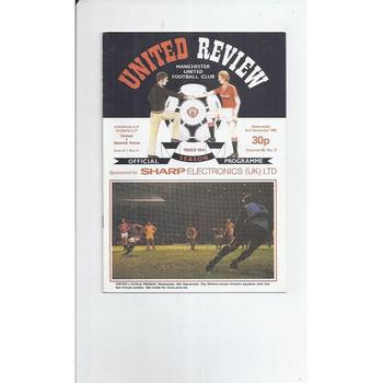 European Football Programmes All Competitions