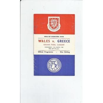 1965 Wales v Greece Football Programme @ Cardiff