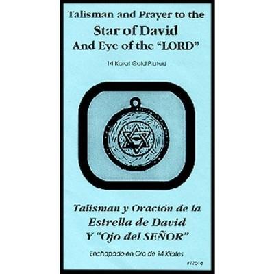 Star Of David & Eye Of The Lord Talisman
