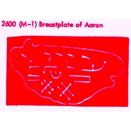 M-1 Breastplate Of Aaron
