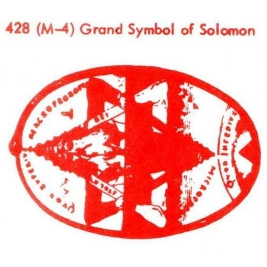 M-4 Grand Symbol Of Solomon