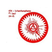 M-8 Schemhamphoras #1 Seal