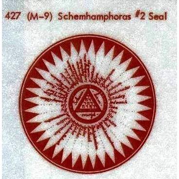 M-9 Schemhamphoras #2 Seal