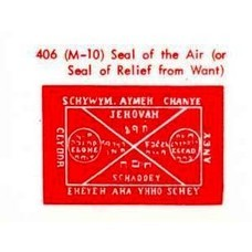M-10 Seal Of The Air