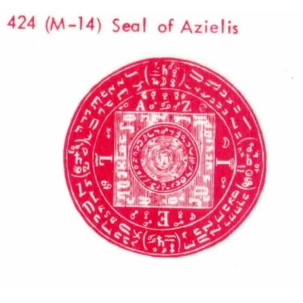 M-14 Seal Of Azielis
