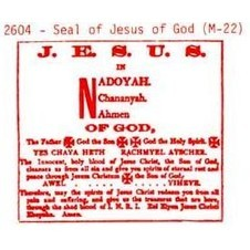 M-22 Seal Of Jesus Of God