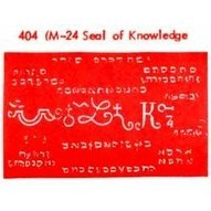 M-24 Seal Of Knowledge