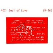 M-26 Seal Of Love