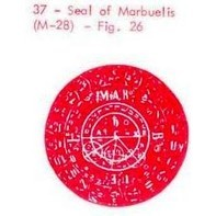 M-28 Seal Of Marbuelis