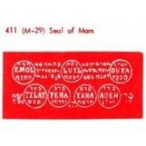 M-29 Seal Of Mars