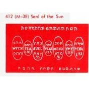 M-38 Seal Of The Sun