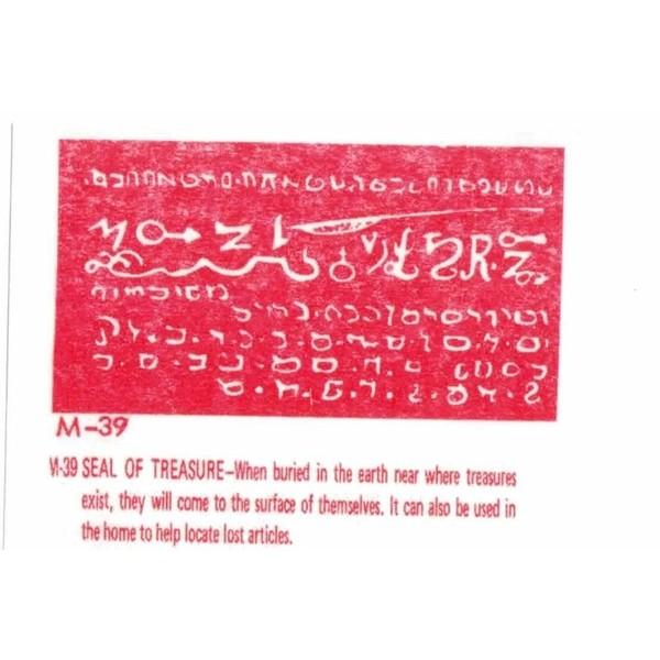 M-39 Seal Of Treasure