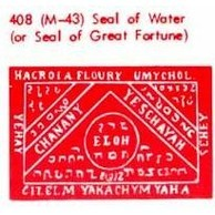 M-43 Seal Of Water