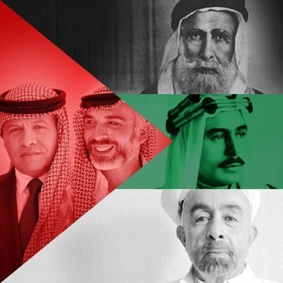 The Hashemite Kingdom of Jordan & The Royal Family