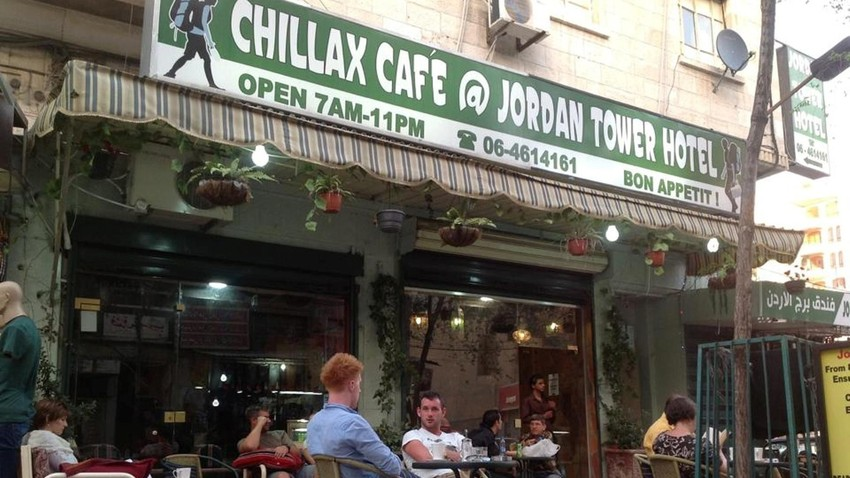 Chillax Café