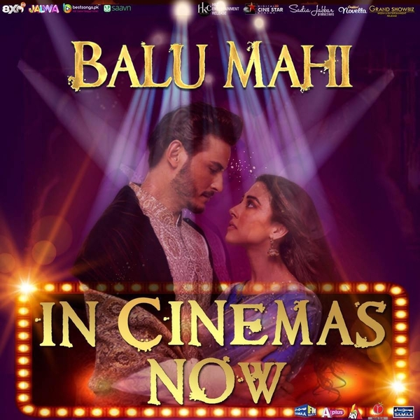 Film Review: Balu Mahi