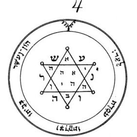 S-2 Second Pentacle Of Jupiter