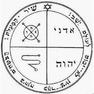 S-3 Third Pentacle Of Jupiter
