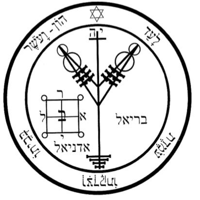 S-4 Fourth Pentacle Of Jupiter