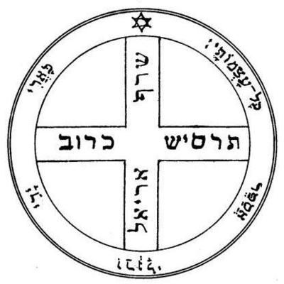 S-6 Sixth Pentacle Of Jupiter