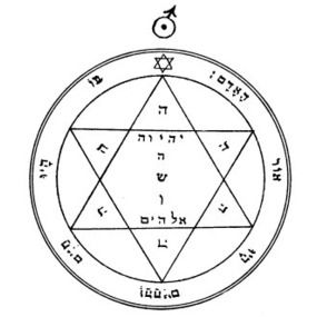 S-9 Second Pentacle Of Mars