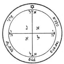 S-11 Fourth Pentacle Of Mars