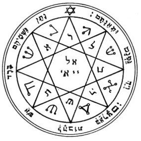 S-14 Seventh Pentacle Of Mars