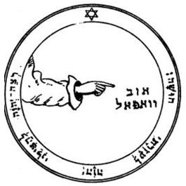 S-22 Third Pentacle Of The Moon