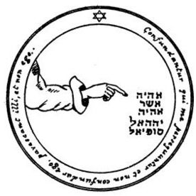 S-23 Fourth Pentacle Of The Moon