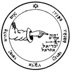 S-24 Fifth Pentacle Of The Moon