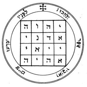 S-26 First Pentacle Of Saturn