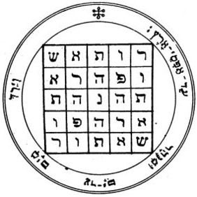 S-27 Second Pentacle of Saturn