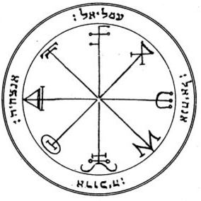 S-28 Third Pentacle Of Saturn