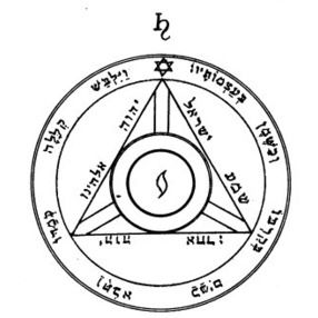 S-29 Fourth Pentacle Of Saturn