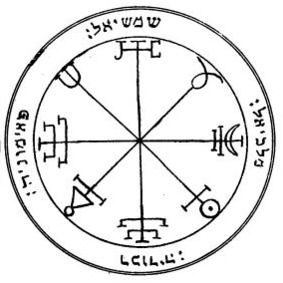 S-34 Second Pentacle Of The Sun