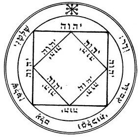 S-35 Third Pentacle Of The Sun