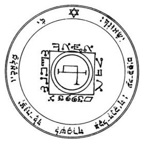 S-37 Fifth Pentacle Of The Sun