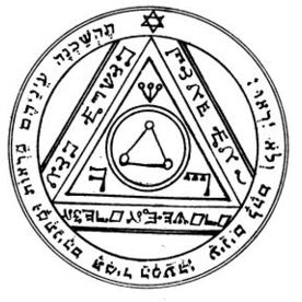 S-38 Sixth Pentacle Of The Sun