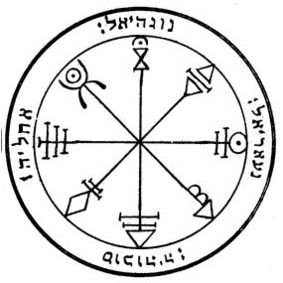 S-40 First Pentacle Of Venus