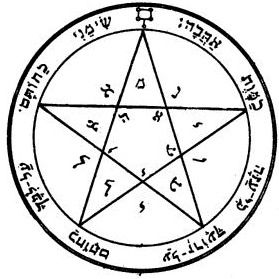 S-41 Second Pentacle Of Venus