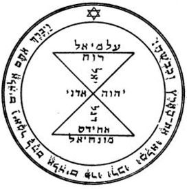 S-42 Third Pentacle Of Venus