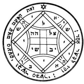 S-43 Fourth Pentacle Of Venus