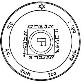 S-44 Fifth Pentacle Of Venus