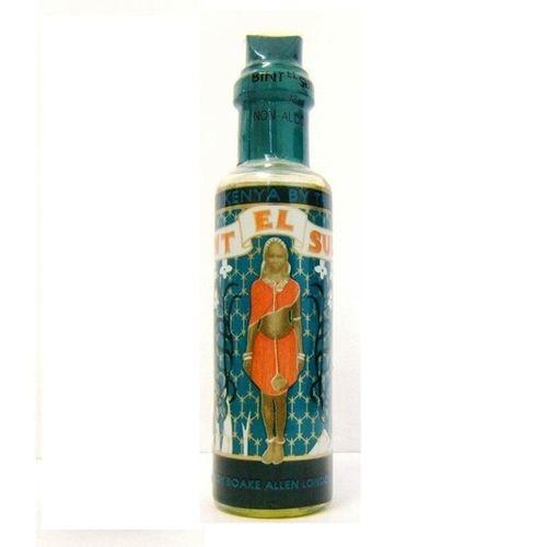 Bint El Sudan Perfume