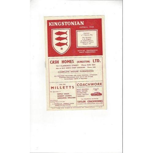 1955/56 Kingstonian v Dulwich Hamlet Football Programme